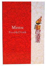 kofku-menu-01.jpg
