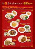 kofku-menu-lunch.jpg