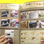 リーフレット(折りチラシ)タイプの商品カタログのデザインのご紹介