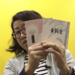 CDサイズ正方形のリーフレット(折りチラシ)のデザインを紹介