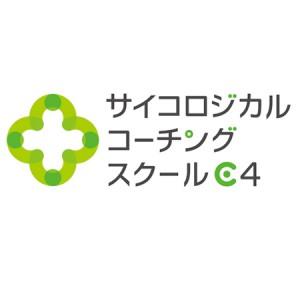 専門学校のロゴ作成横組デザイン