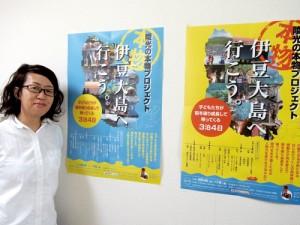 B2サイズポスター2種