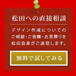 btn_muryo