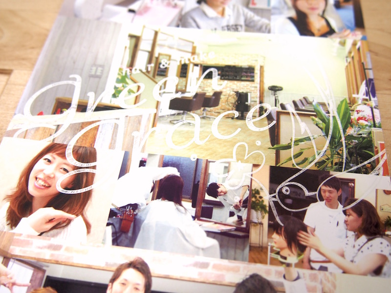 美容室スタッフ募集リーフレット表紙デザイン手書き文字